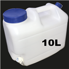 10L Drum/Can - NO TAP 2 Lids