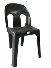 Party Chair