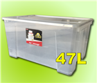 47L Alpha Clear Box